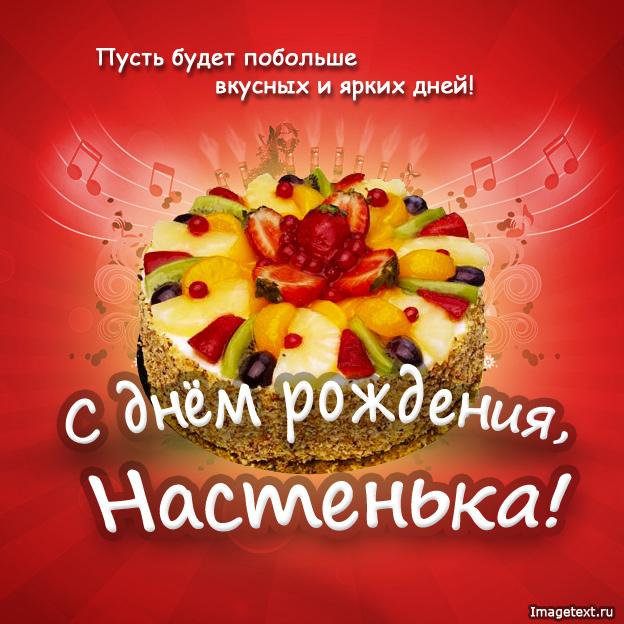 http://www.imagetext.ru/pics_max/images_2098.jpg