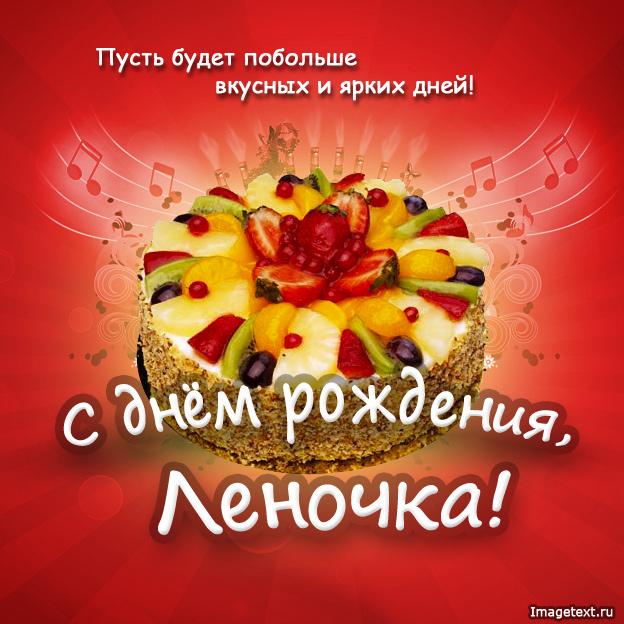 http://www.imagetext.ru/pics_max/images_2103.jpg