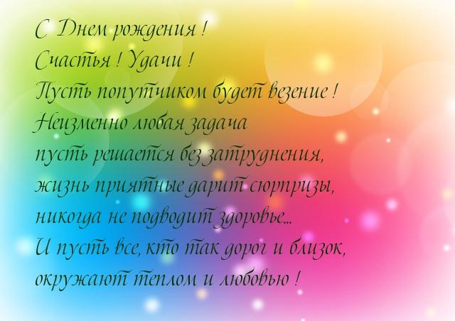 http://www.imagetext.ru/pics_max/images_6444.jpg