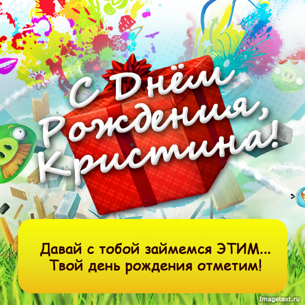 http://www.imagetext.ru/admin/skachat.php?img=images_1649.jpg