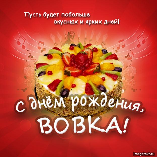 http://www.imagetext.ru/admin/skachat.php?img=images_2097.jpg