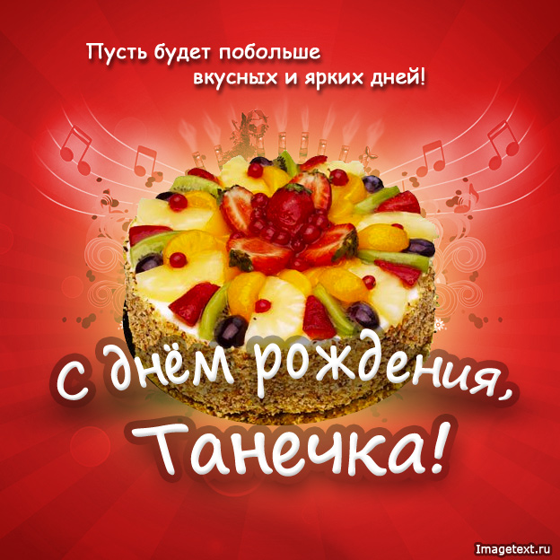 http://www.imagetext.ru/admin/skachat.php?img=images_2104.jpg