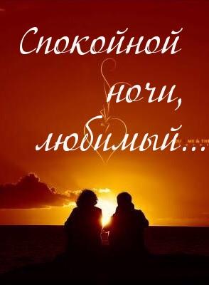 Картинки про любовь Красивые картинки про любовь со