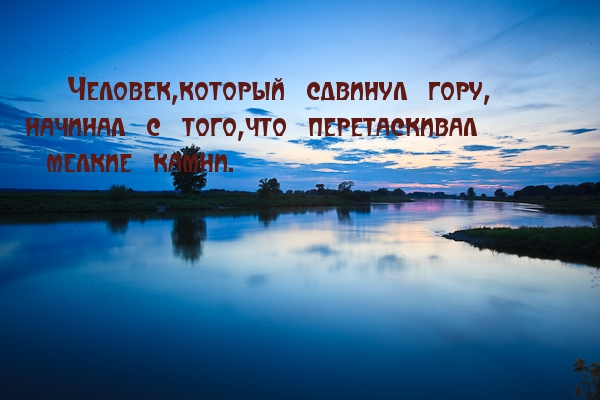 http://www.imagetext.ru/pics_max/images_10050.jpg