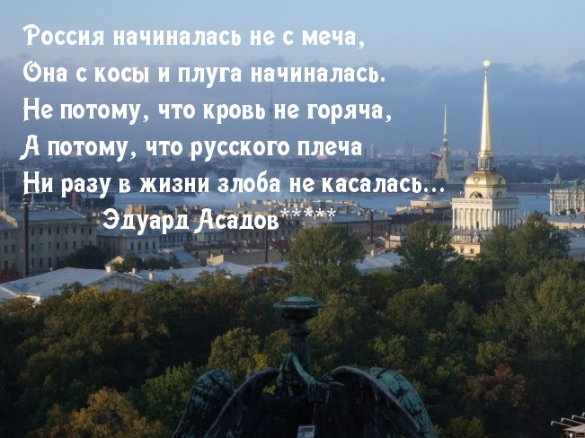 http://www.imagetext.ru/pics_max/images_10161.jpg