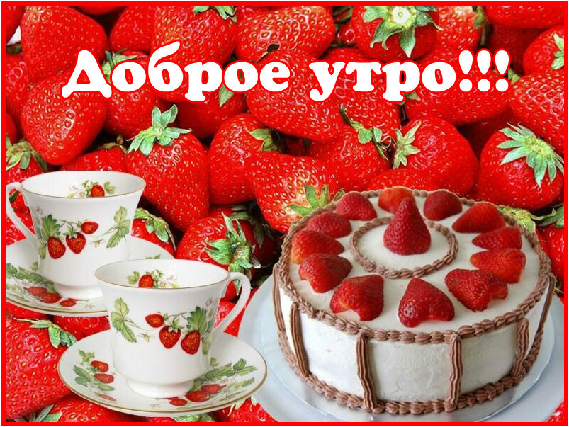 http://www.imagetext.ru/pics_max/images_10614.jpg