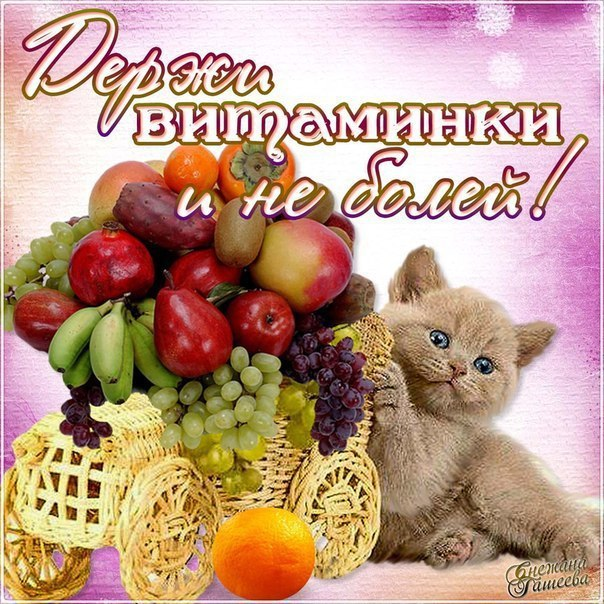 http://www.imagetext.ru/pics_max/images_11735.jpg