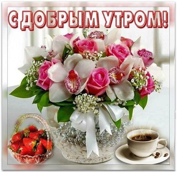 http://www.imagetext.ru/pics_max/images_13366.jpg