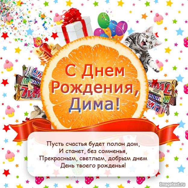 images_1775.jpg