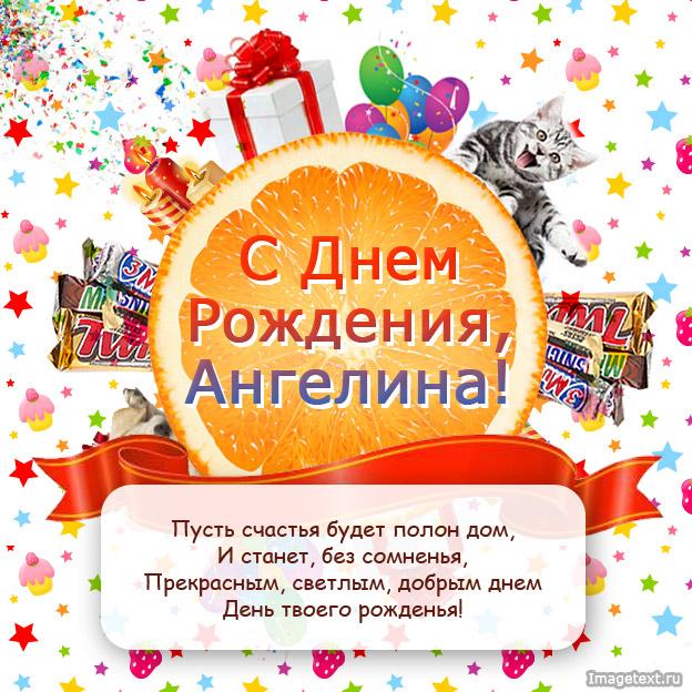 Поздравления подруге с днем рождением