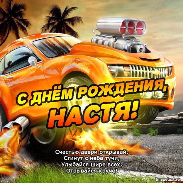 http://www.imagetext.ru/pics_max/images_1870.jpg