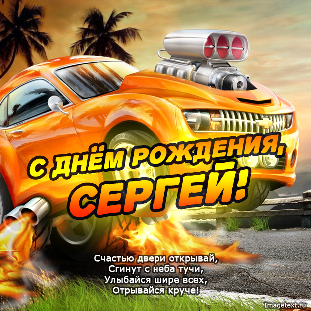 http://www.imagetext.ru/pics_max/images_1903.jpg