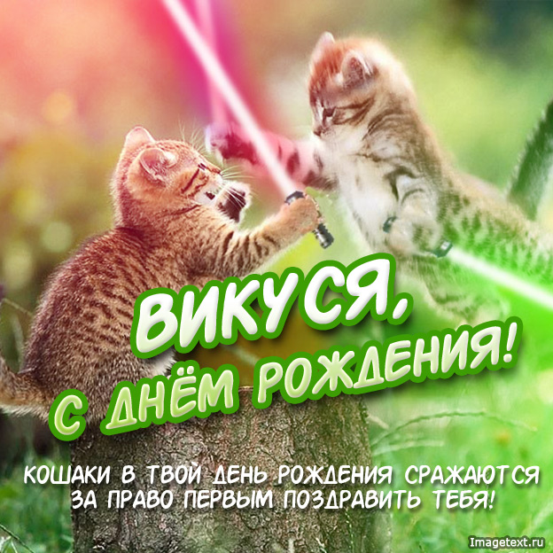 http://www.imagetext.ru/pics_max/images_2000.jpg