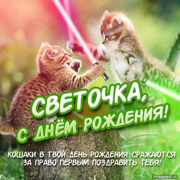 http://www.imagetext.ru/pics_max/images_2004.jpg