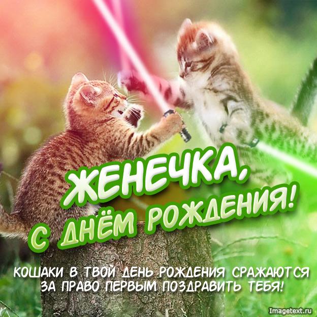 Рубрика: С днем рождения по имени (739 ...: www.imagetext.ru/inscription-2005.php