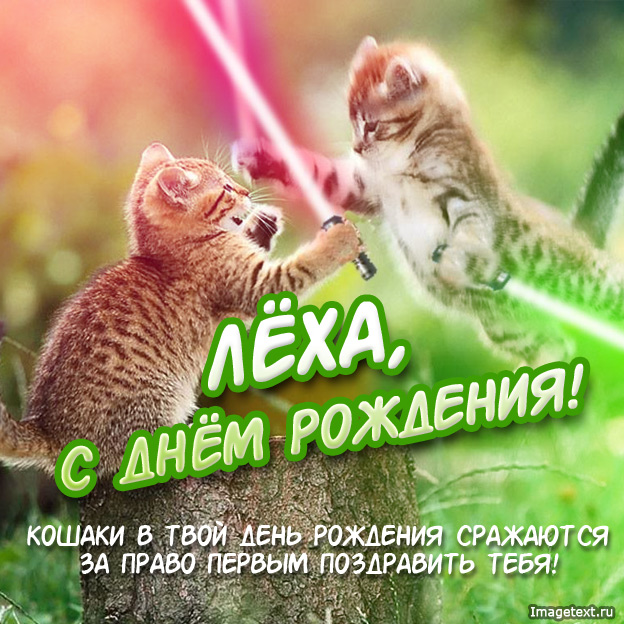 http://www.imagetext.ru/pics_max/images_2019.jpg