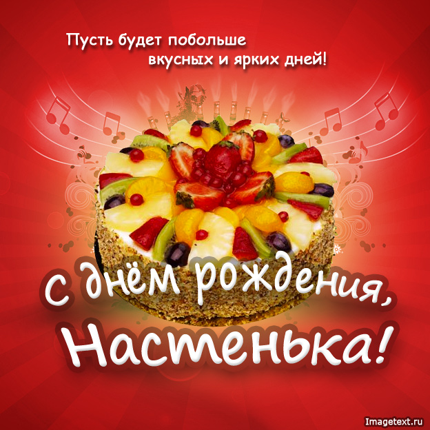 http://www.imagetext.ru/pics_max/images_2098.jpg