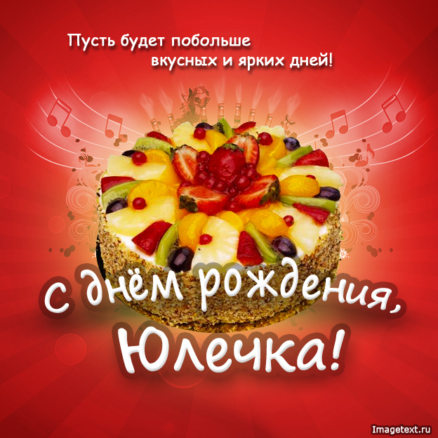 http://www.imagetext.ru/pics_max/images_2099.jpg
