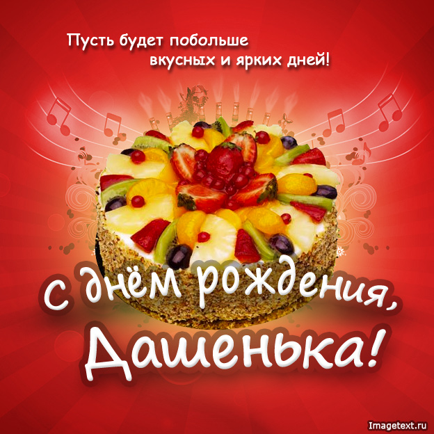 http://www.imagetext.ru/pics_max/images_2101.jpg