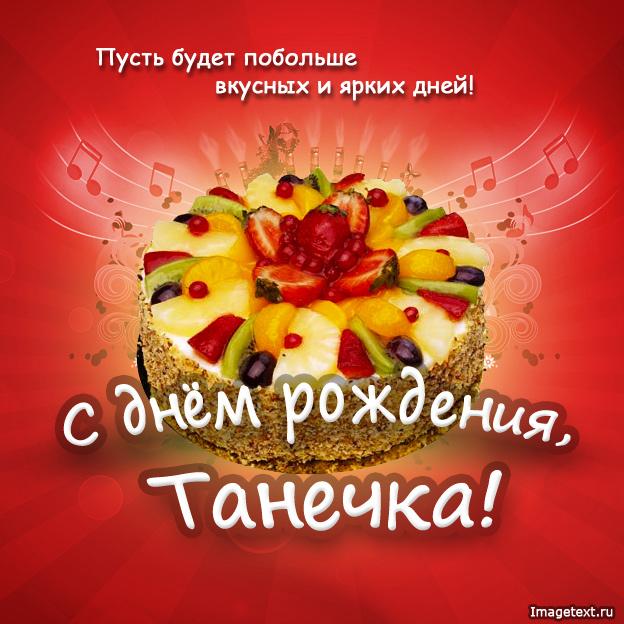 Борис Диодоров  Картинки и разговоры