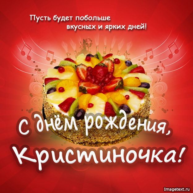 http://www.imagetext.ru/pics_max/images_2105.jpg