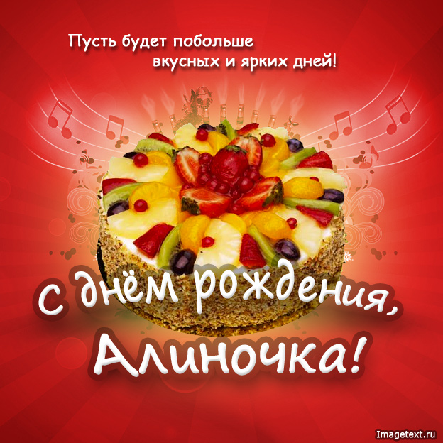 http://www.imagetext.ru/pics_max/images_2107.jpg