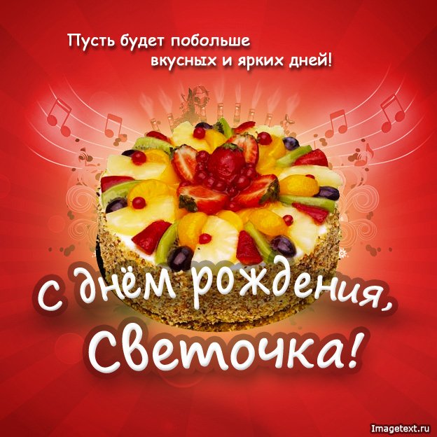 http://www.imagetext.ru/pics_max/images_2118.jpg