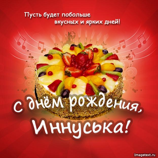 Поздравляем Айну с Днем Рождения! Images_2135