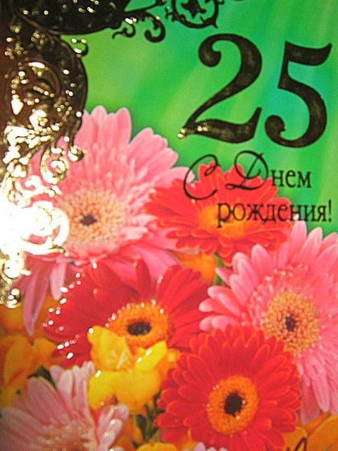 Поздравление маме с тринадцатилетием дочери
