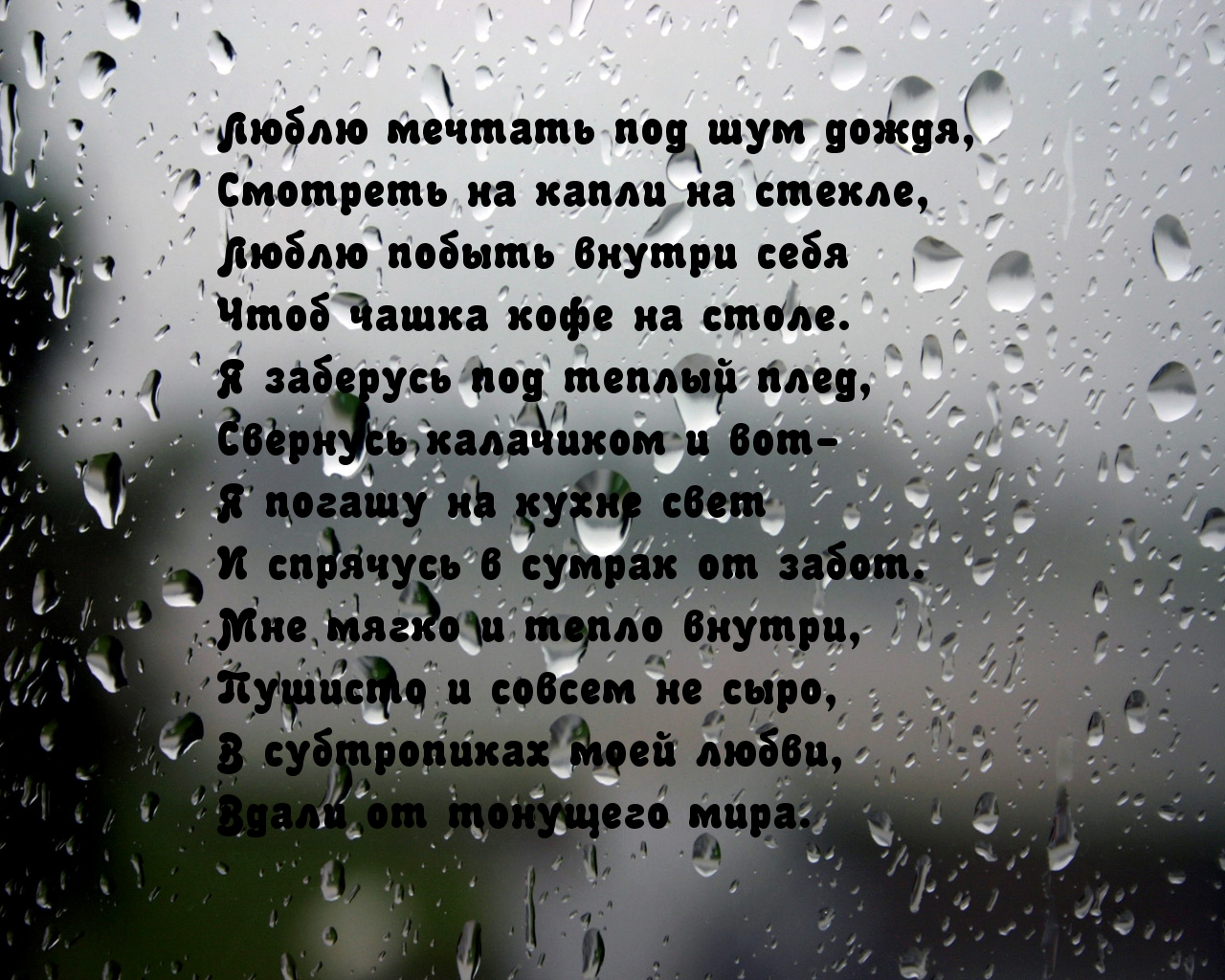 http://www.imagetext.ru/pics_max/images_2513.jpg