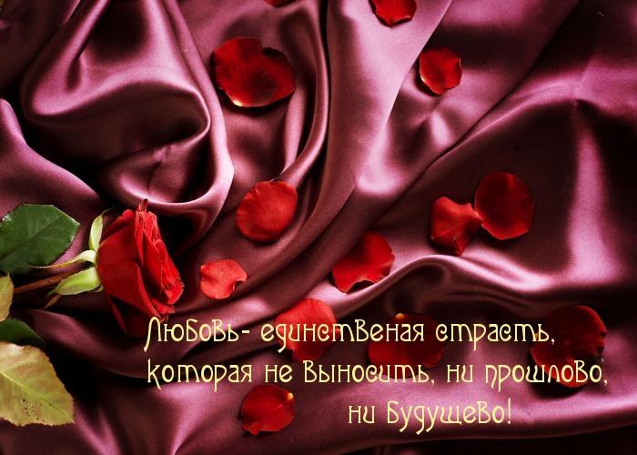 Картинки поцелуи он и она страсть