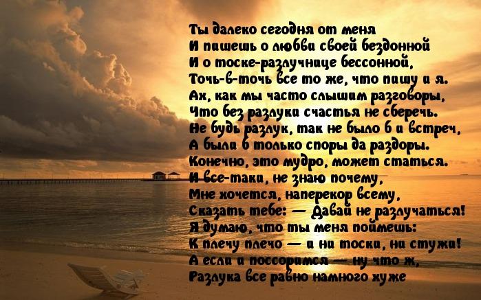 Все стихи Беллы Ахмадулиной на одной странице