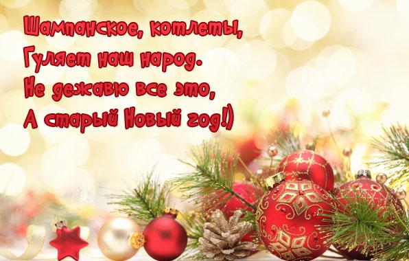 С Новым 2015 годом Уважаемые Дримеры !