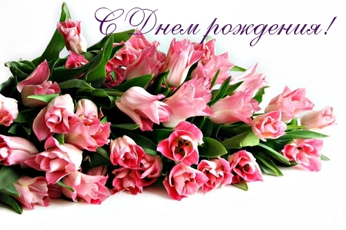 http://www.imagetext.ru/pics_max/images_4673.jpg
