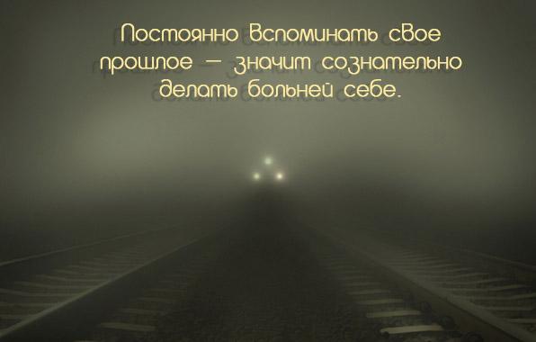 http://www.imagetext.ru/pics_max/images_4841.jpg