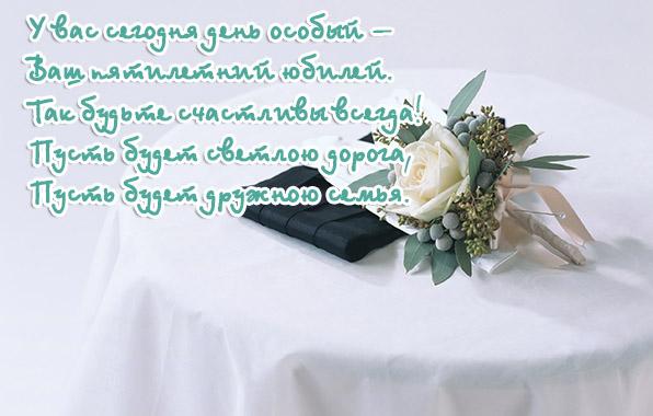 Поздравления с днем рождения в прозе теплые слова 71