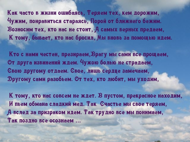 картинки с текстом о жизни