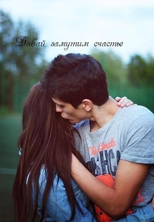 35 Парень с девушкой целуются фото рисунок