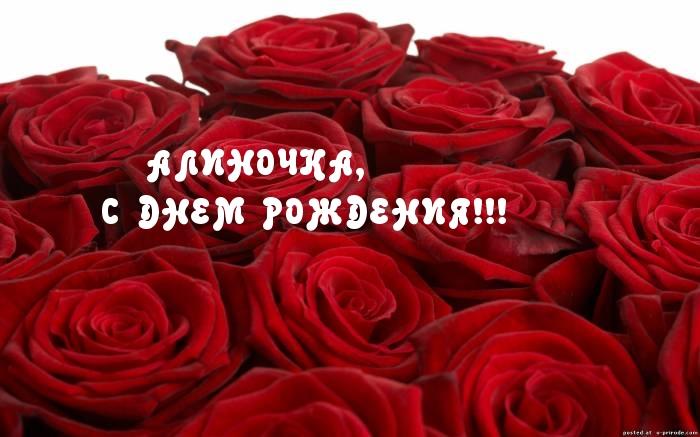 Ирина, с днем рождения поздравляю!