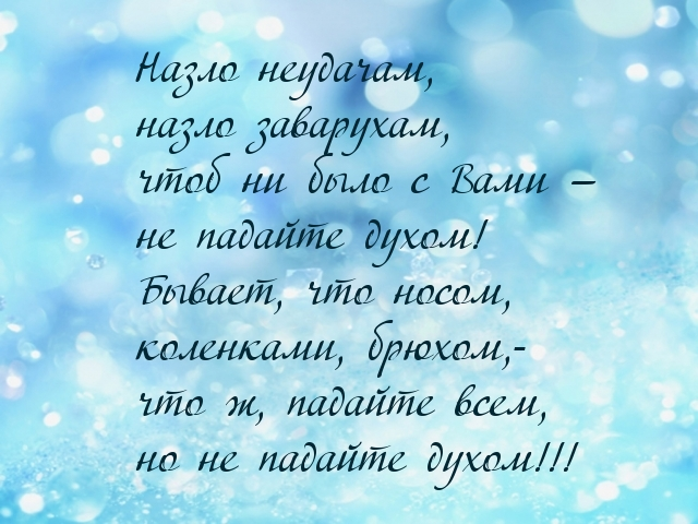 http://www.imagetext.ru/pics_max/images_6811.jpg