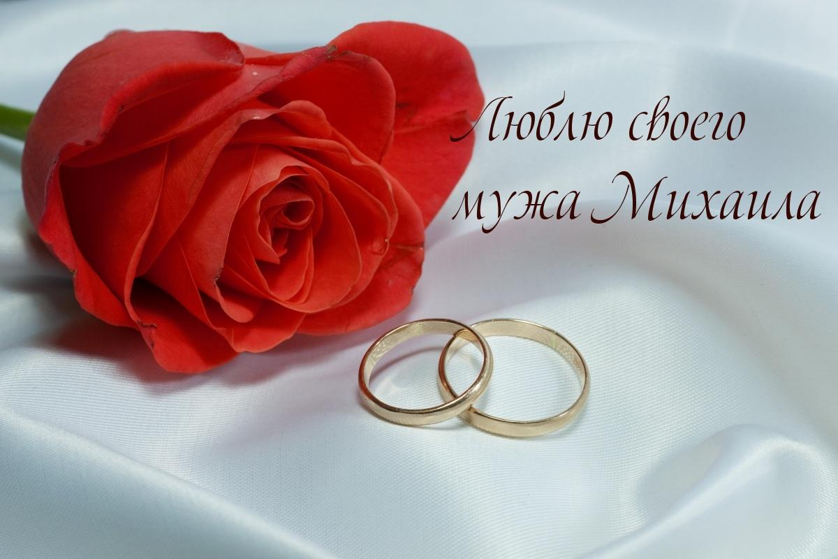 Удмуртские поздравления со свадьбой