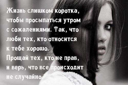 http://www.imagetext.ru/pics_max/images_7176.jpg