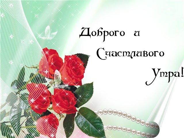 http://www.imagetext.ru/pics_max/images_8291.jpg