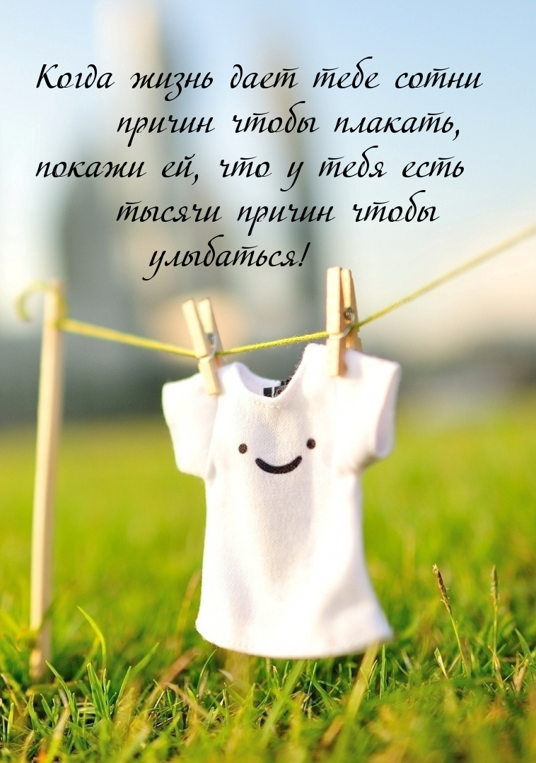 http://www.imagetext.ru/pics_max/images_8399.jpg