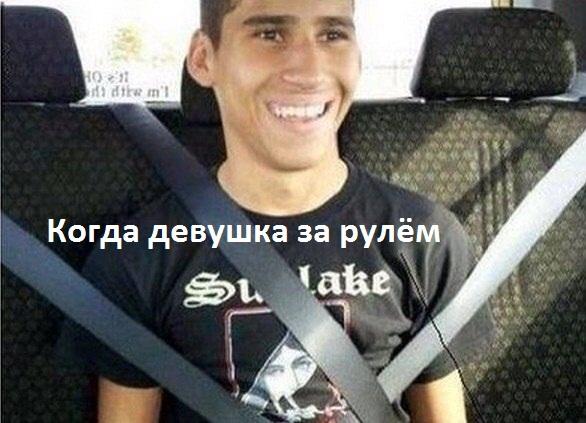 Когда девушка тебе выговаривается