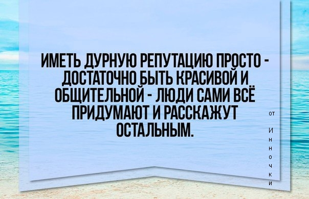 http://www.imagetext.ru/pics_max/images_9154.jpg