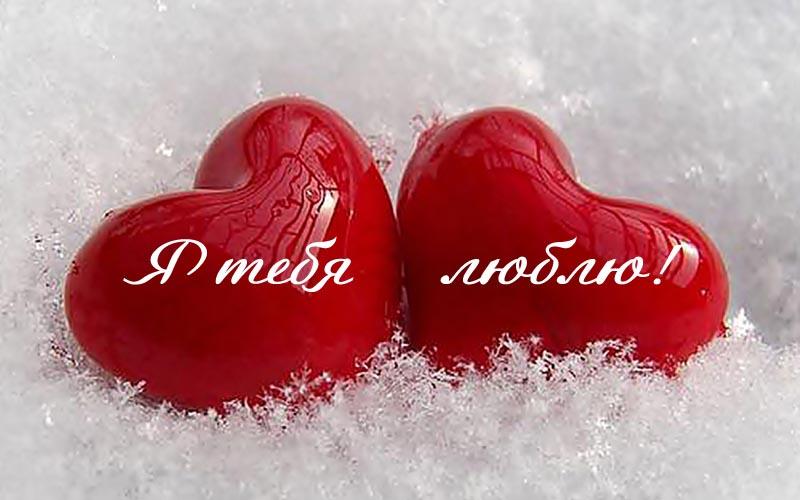 romanticheskie-ne-banalnie-priznaniya-v-lyubvi