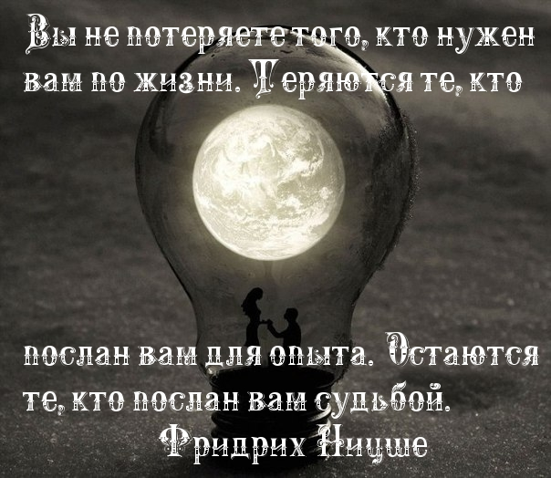 http://www.imagetext.ru/pics_max/images_9635.jpg