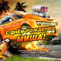 http://www.imagetext.ru/pics_min/images_1911.jpg